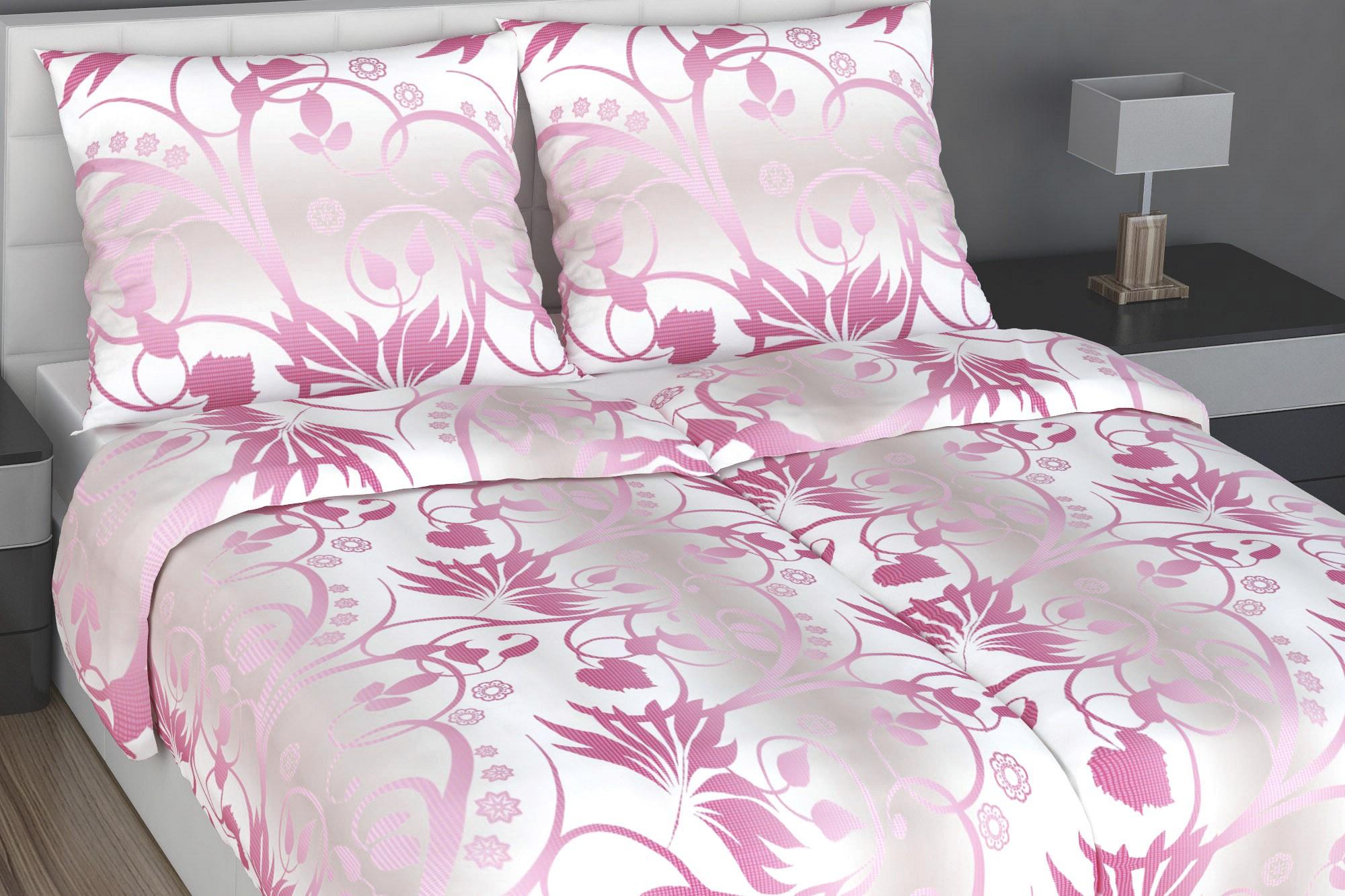Vinicio rózsaszín pamut szatén ágynemű feltűnő mintával  cb08afcd88